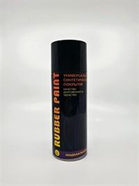 Баллончик жидкой резины Rubber Paint – Серый матовый